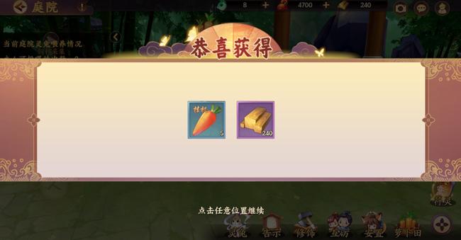 图片: 萝卜2.jpg