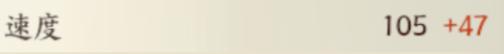 图片: 云梦通关宝典丨整装待发挑战渡劫·妖,通关竟如此简单?740.png